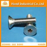 Classe de qualidade da parte superior do aço inoxidável parafusos de soquete principais lisos de um tamanho de 316 polegadas