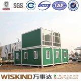 キャンプのための容器の家かホテルまたはオフィスまたは労働者の調節またはアパート