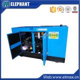 力の解決32kw 40kVA Quanchaiのディーゼル発電機