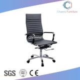 低い背部PUの終了するオフィスの管理の家具の椅子