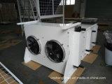 Ziehl-Abeggのファン空気によって冷却される蒸化器