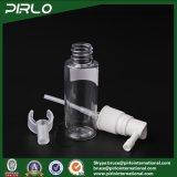 30ml 1ozの薬剤のプラスチック口頭鼻腔用スプレーのびんのゆとりの短いノズルスプレーヤー及びロックが付いているプラスチック装飾的なスプレーのびん