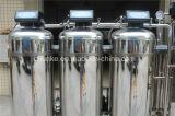 産業Ssの浄水ROシステム機械CkRO1000L