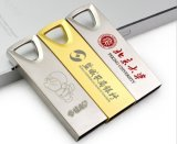 Free Logo Metal USB 2.0 Chaveiro USB Flash Stick