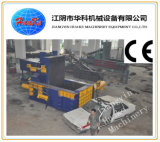 Prensa de empacotamento hidráulica automática do GV do Ce (Y81F-315)