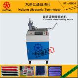 Machine de découpage automatique ultrasonique de bande