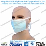 4ply 짠것이 아닌 활성화된 탄소 가면 또는 처분할 수 있는 인공호흡기 가면 Qk-FM004