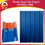Prezzo dello strato ondulato del tetto del PVC per strato