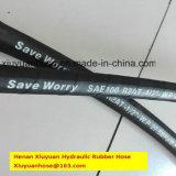 "Boyau flexible SAE100r2-13 1/2 de caoutchouc nitrile """