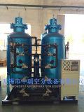 Oxígeno que hace la máquina