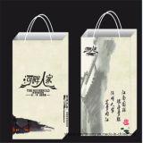 Bolsa de papel ---- (RPD-200um) de revestimiento doble de papel mineral rico de papel de piedra
