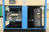 2016新しい電気ネジ式空気圧縮機