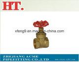 Ajustage de précision en laiton de connecteur de picot de boyau d'émerillon (3/8*1/4)