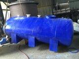 Serbatoio orizzontale di plastica di rotazione del commestibile di LLDPE per memoria dell'acqua