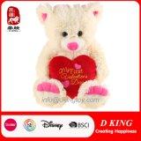 백색 발렌타인 도매 선물 견면 벨벳 장난감 곰