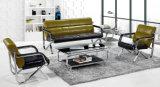 حديثة [أفّيس فورنيتثر] فولاذ معدنة جلد أريكة ([نس-س07])