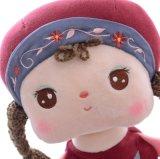 귀여운 여자 아기 견면 벨벳 장난감 인형