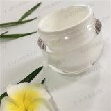 tarro poner crema de acrílico blanco de la perla 50g con el casquillo de plata de Alumite para el empaquetado del cosmético (PPC-ACJ-091)