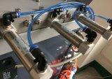 射出成形に使用する機械を混合し、投薬する