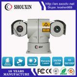 500mの夜間視界2.0MP 20XレーザーHD PTZの保安用カメラ