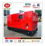 N4105zds Kofo 50kwの無声発電機