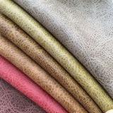 [بو] يكسى بناء جلد أريكة مادة