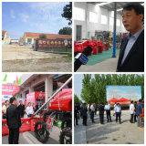 Rociador del auge de la potencia de la marca de fábrica de Aidi para el campo de arroz