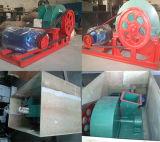 Machine rasante en bois pour la machine rasante en bois de literie animale