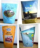 ブロックBottom BOPP Bags/PP Woven Bags Packing Feed、Seed、Fertilizer 20kg