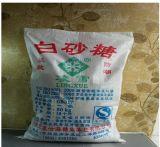 砂糖Bag 50kg/PP Woven Sugar Bag/White Sugar Bag 50kg