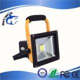 재충전용 30W LED 투광램프