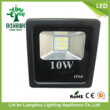 10W 20W 30W 50W IP66屋外LEDの洪水ライト