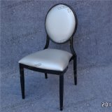 Yc-D217販売のための銀製PUの革黒い金属フレームの楕円形の背部食事の椅子