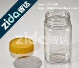 明確なペットプラスチックは銀製カラーアルミニウム帽子が付いている食品等級を震動させる