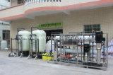 Nuovo impianto di per il trattamento dell'acqua di progetto con il sistema di osmosi d'inversione
