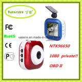 1080P Wireless Vehicle Traveling Data Recorder