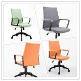 شعبيّة حاسوب كرسي تثبيت جديدة إنتاج بناء شبكة كرسي تثبيت أسلوب اعملاليّ مكتب كرسي تثبيت