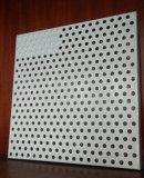 Hoja de aluminio perforada de la pared de cortina de la ventilación (Jh02)