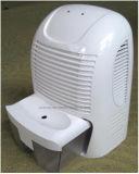外の小型ホーム除湿器の圧縮機