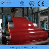 PPGL Aluzinc Prepainted Galvalume 또는 강철판 또는 코일 (반대로 핑거 인쇄하십시오)