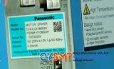 Panasonic viaja en automóvili el programa piloto DV47L010msgh