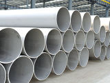大口径304のステンレス鋼の継ぎ目が無い管の供給