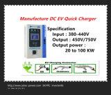 Зарядная станция электрического автомобиля быстрая для листьев Nissan