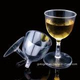 2 [أز] [شمبن] زجاج فنجان بلاستيكيّة [شمبن فلوت] [بوبّلي]