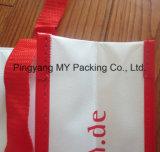 カスタム昇進BOPPによって薄板にされる非編まれた袋