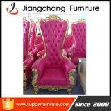 贅沢な結婚式のイベントのThrone木のソファーの椅子王