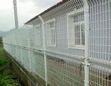 Cerca de alambre doble bilateral/cerca soldada doble del acoplamiento de alambre