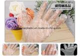 Große Wegwerf-PET Handschuhe