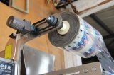 Automatische kleine Quetschkissen-Füllmaschine