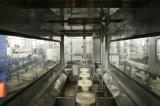 中国の省エネ19リットルの天然水の充填機